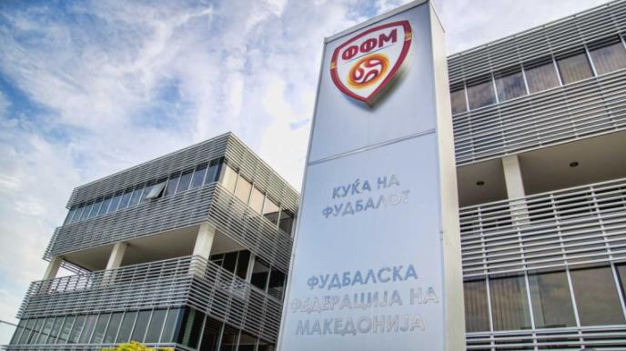 ФФМ им додели премија од 150.000 евра на репрезентативците за победата над Германија