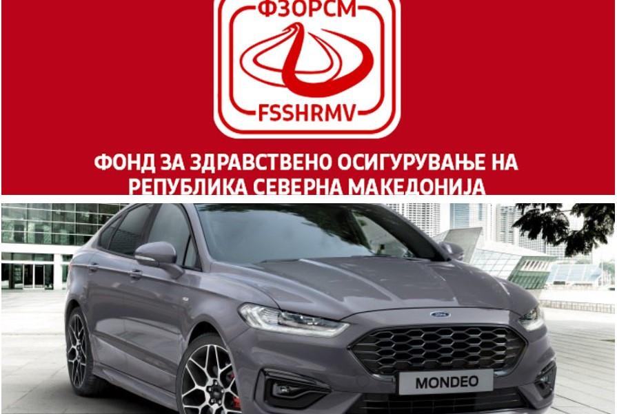 """Директорите на ФЗО потрошија 80 илјади евра за два автомобили """"Форд Мондео"""""""