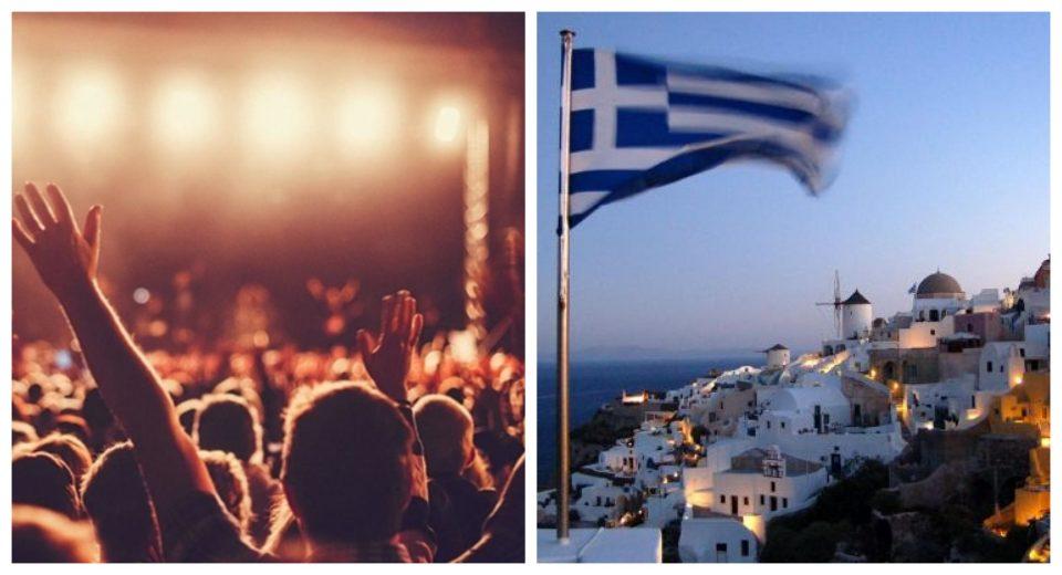 Грција дозволи одржување концерти на отворено