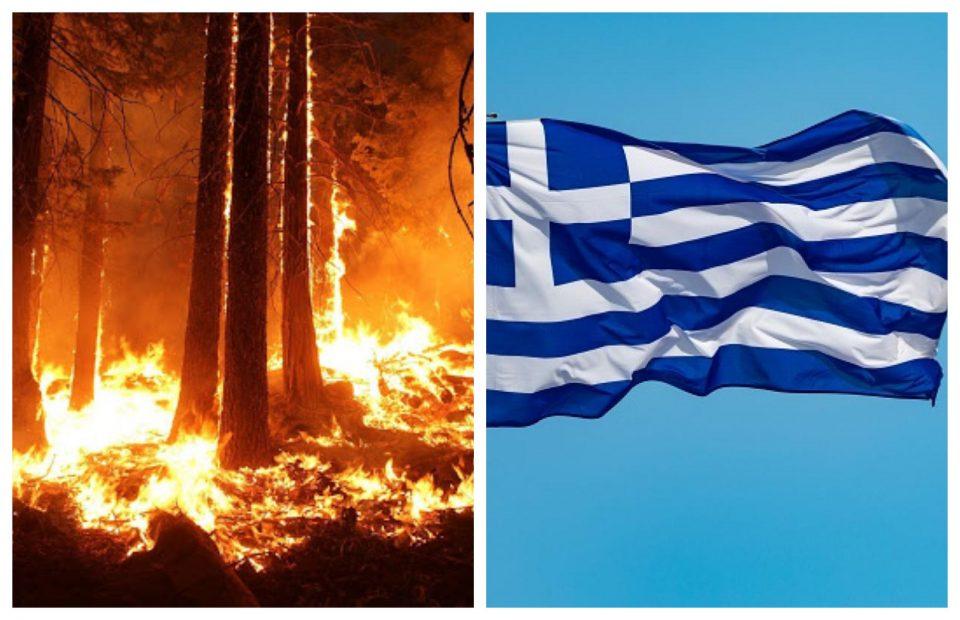 Тешка вечер за Грција, пожар изгоре околу 2.000 хектари шума