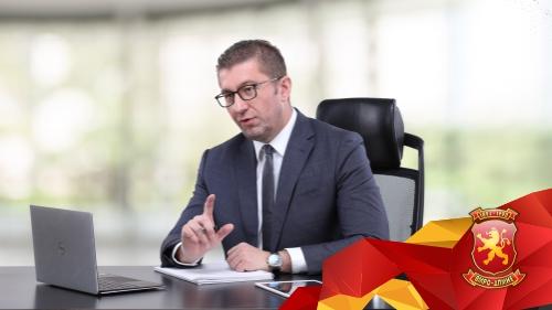 Мицкоски: Секој преку грбот на Македонија се обидува да ги реши своите историски проблеми