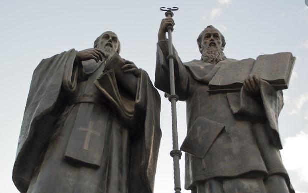 """Уште еден продолжен викенд: 24 мaj, """"Св.Кирил и Методиј"""", Денот на сесловенските просветители"""