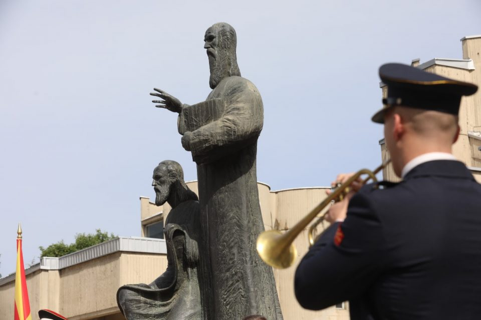 Пендаровски и Радев на заедничко чествување на Светите браќа Кирил и Методиј
