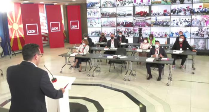 ВМРО-ДПМНЕ: Заев ја дозакопува султан партијата