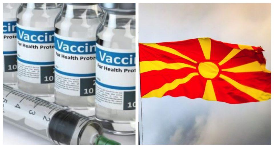 Македонија повторно се соочува со недостаток на вакцини