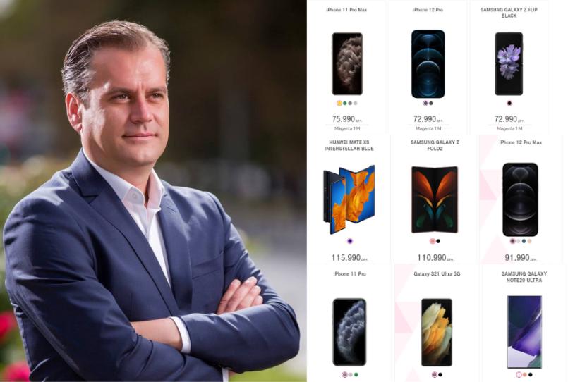 Марин се правда: Определивме цени за телефони, но нема да купиме ниту еден