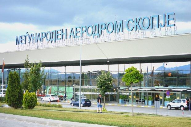 Скопскиот и охридскиот аеродром отворени за сите лица