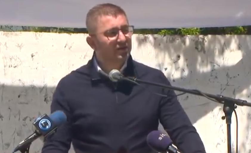 (ВИДЕО) Mицкоски: Народот нема веќе да биде жртва на мафијата
