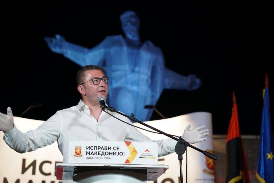 Мицкоски: Ако Гоце Делчев беше жив, Власта ќе го прогласеше за антизападен и ќе го омаловажуваа