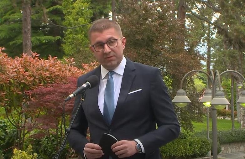 (ВИДЕО) Мицкоски: Не барам амнестија, туку правда за луѓето кои се осудени за упадот во Собранието