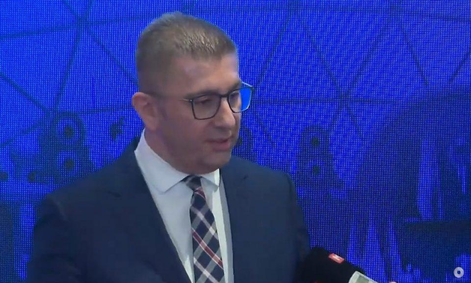 Мицкоски: ВМРО-ДПМНЕ нема да поддржи ниедно решение кое предвидува национални отстапки и концесии