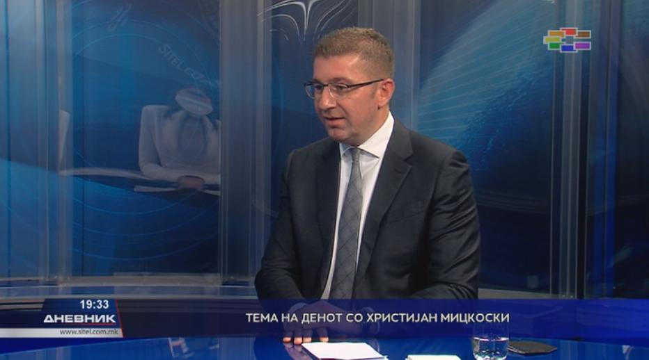 Мицкоски: За криминалот во РЕК Битола, МВР свиркачите да ги бара во врвот на СДСМ!