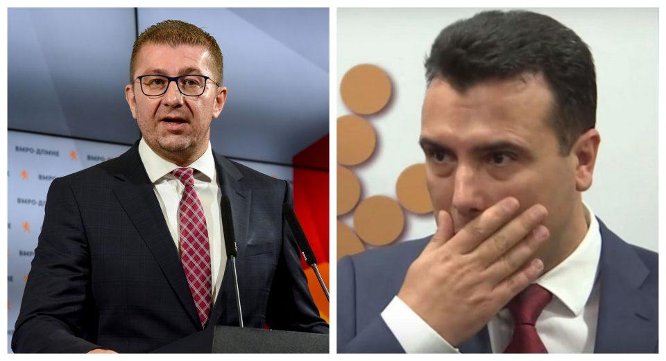 Мицкоски откри колку ги чини граѓаните на Македонија политиката на Зоран Заев