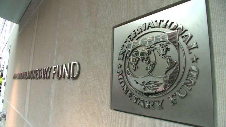 ММФ: Инфлацијата во Македонија и натаму ќе биде умерена
