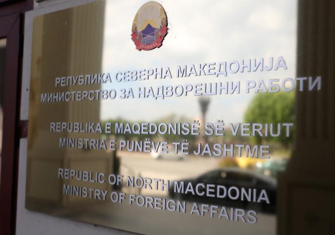 Амбасадите на Македонија и на Бугарија, во Белград, Прага, Варшава и во Киев заеднички го чествуваат 24 Мај