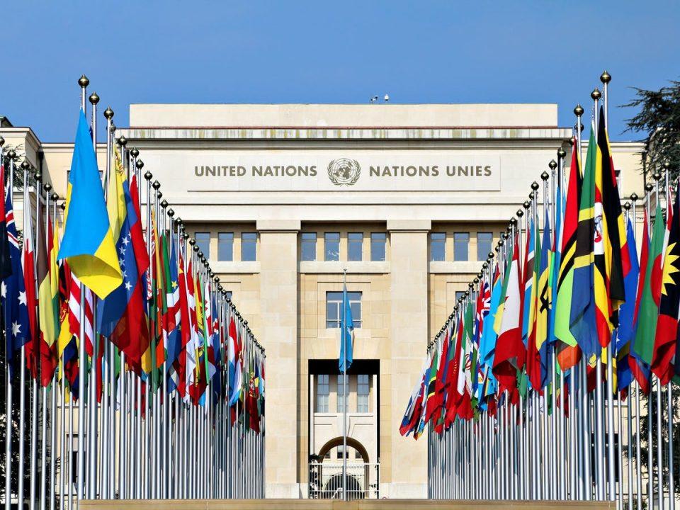 ОН повикаа итно да се обезбедат 95 милиони долари за помош на Газа