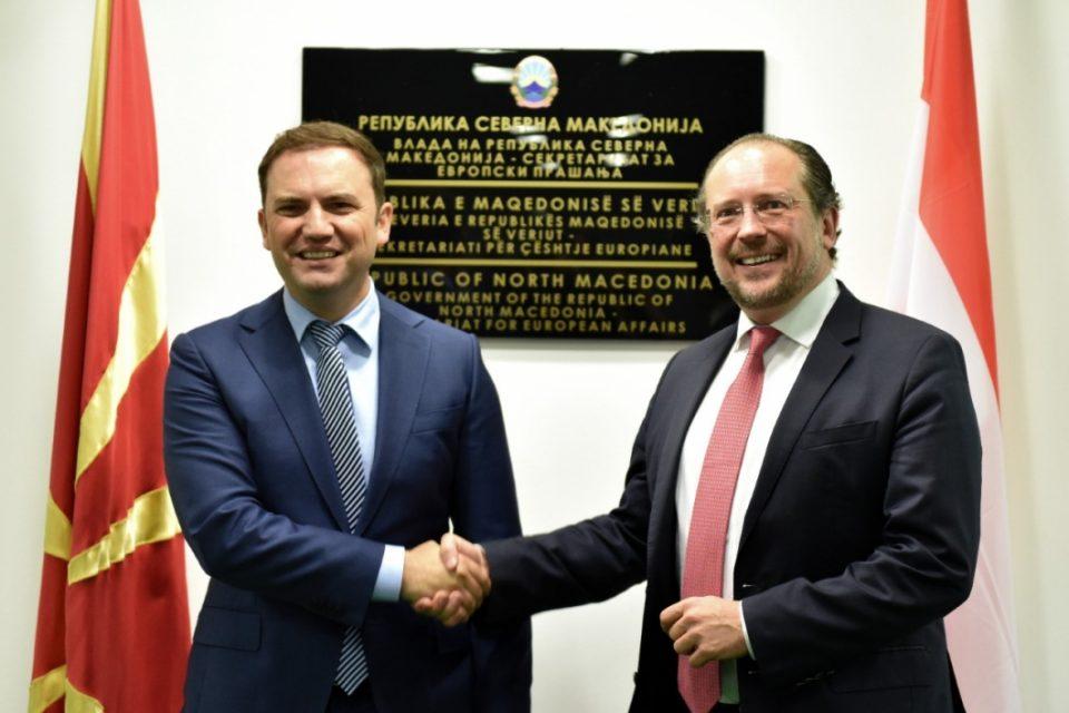 Шефовите на дипломатиите на Австрија, Словенија и Чешка денеска во Скопје