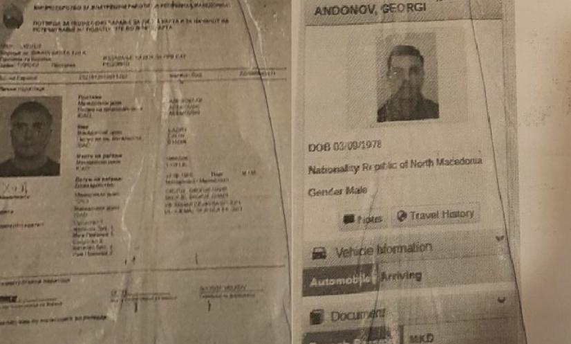 Посредникот и петмина од МВР признаа вина за фалсификуваните пасоши