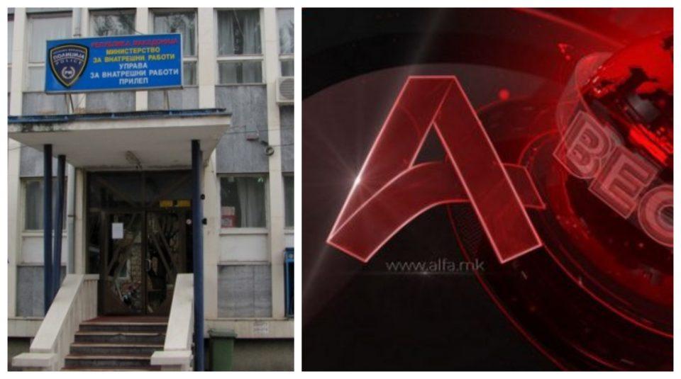 МВР не демантира дека имало упад во Алфа ТВ, демантира дека се случил денес