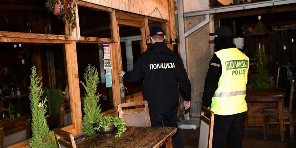 Затворен угостителски објект во Скопје, приведени 15 лица