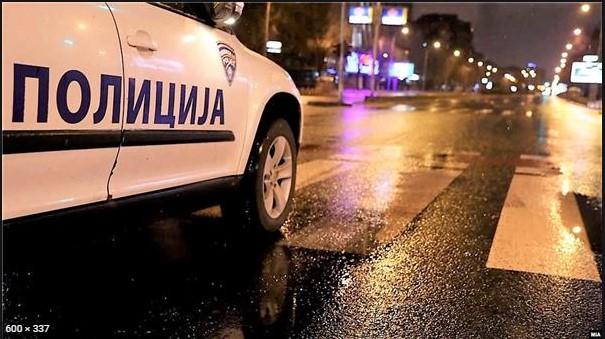 Исчезна 16 годишно дете од Скопје