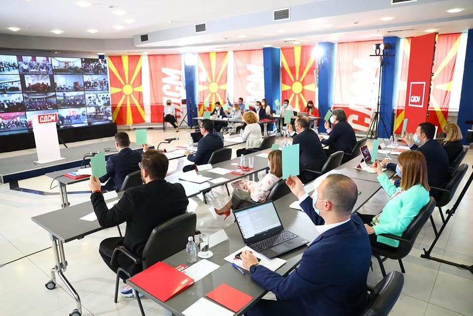 Филипче и Битиќи нови потпретседатели на СДСМ, Мартин Попов нов организациски секретар
