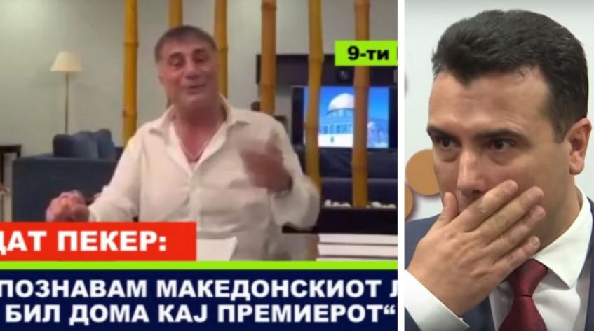 Молк од Заев: Не одговара дали турскиот криминалец Пекер му бил на гости?