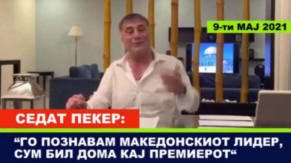 (ВИДЕО) Седат Пекер потврди: Го знам премиерот Заев, сум бил кај него дома
