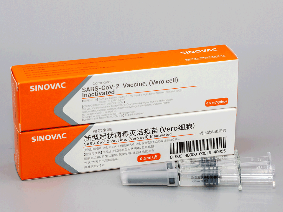"""СЗО: Недостасуваат податоци за ризикот од вакцината """"Синовак"""""""
