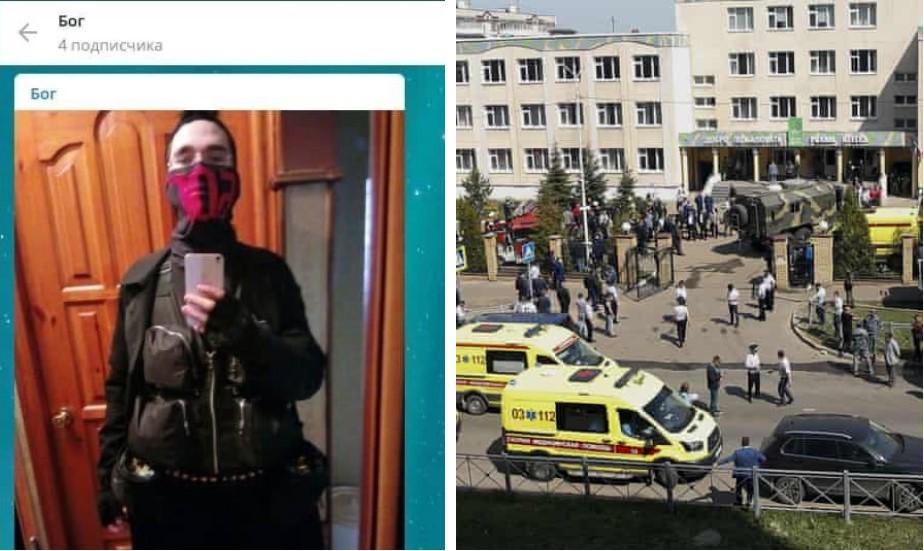 """(ФОТО) """"Денес ќе ги убијам ѓубрињата, па ќе се самоубијам"""" – еве го монструмот кој уби најмалку 7 деца во училиште во Казан"""