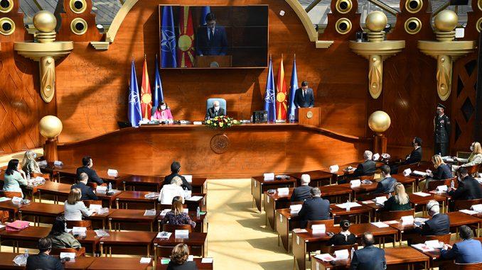 Собранието усвои закон за дивоградби