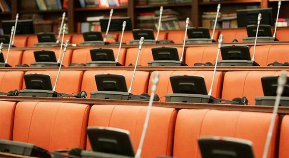 Законот за државјанство пред Комисијата за одбрана и безбедност