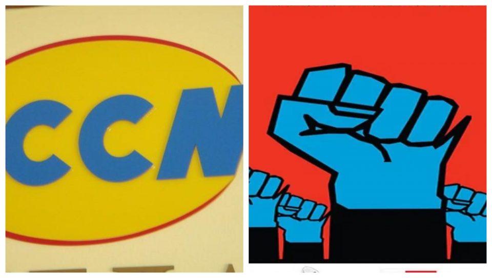 Синдикатите и здруженијата повикуваат на заедничка борба за работничките права