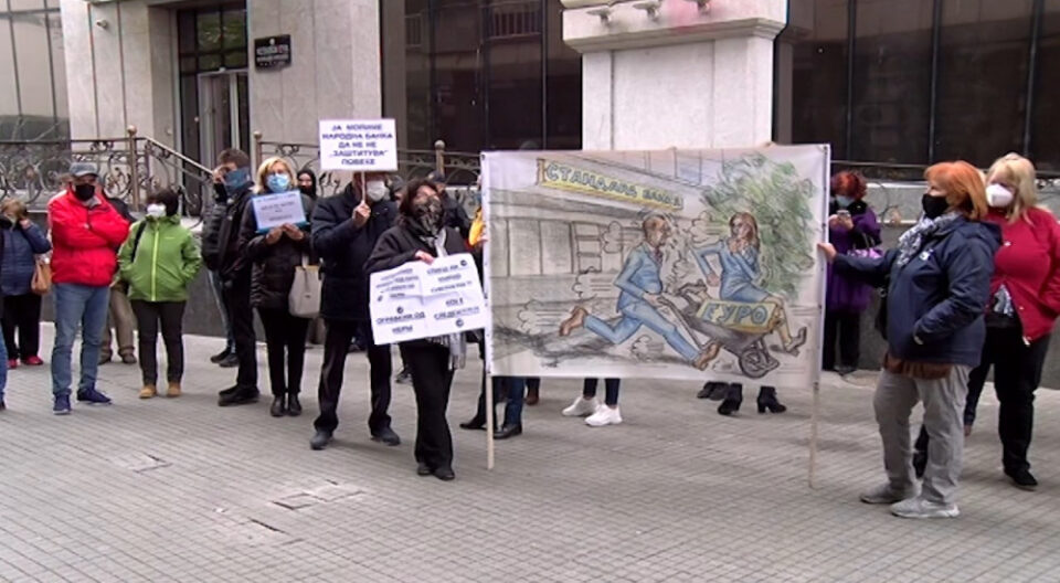 Утре повторно пред Уставен суд: Оштетените штедачи продолжуваат да бараат правда