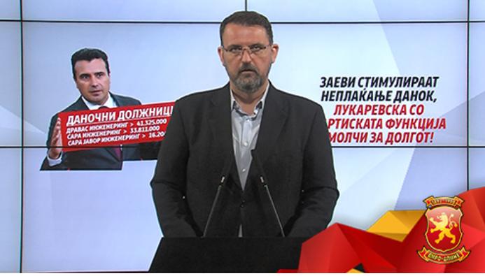 Стоилковски: Фирми на Заеви должат данок, таа што треба да ги казнува добива најблиска функција до Заев