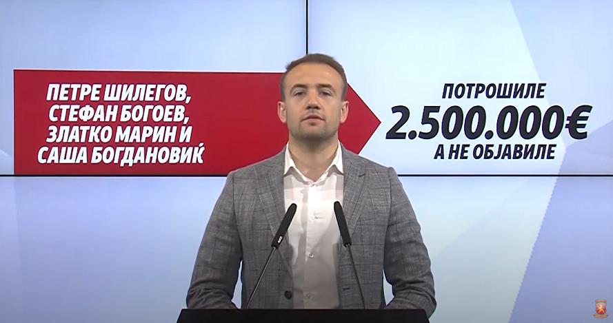 Стојаноски: Шилегов, Богоев, Богдановиќ и Марин потрошиле 2.5 милиони евра, а не објавиле
