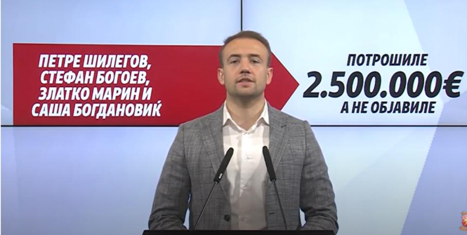 Стојановски: Градоначалниците на СДСМ потрошиле околу 2.5 милиони евра