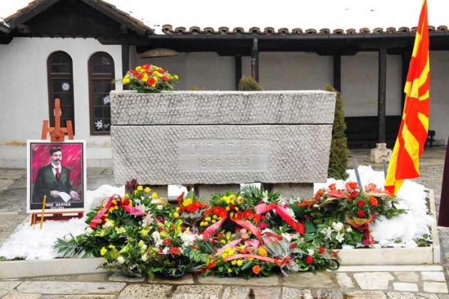 """Денеска се одбележуваат 118 години од смртта на """"срцето на МРО и на Македонија"""", Гоце Делчев"""