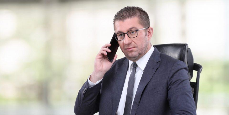 Мицкоски-Туск: Не е можен напредок, со корумпирано судство