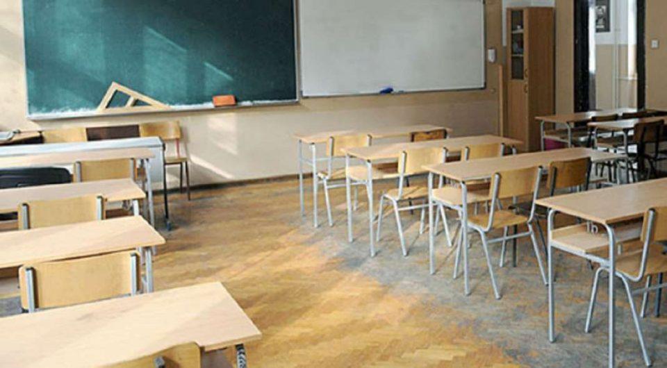 Училиштето во Косоврасти реновирано по најнови стандарди