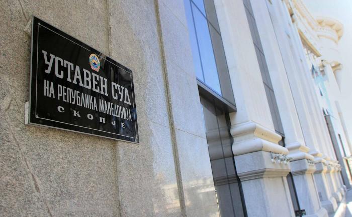 Уставниот суд го стави под лупа законот за јавно обвинителство