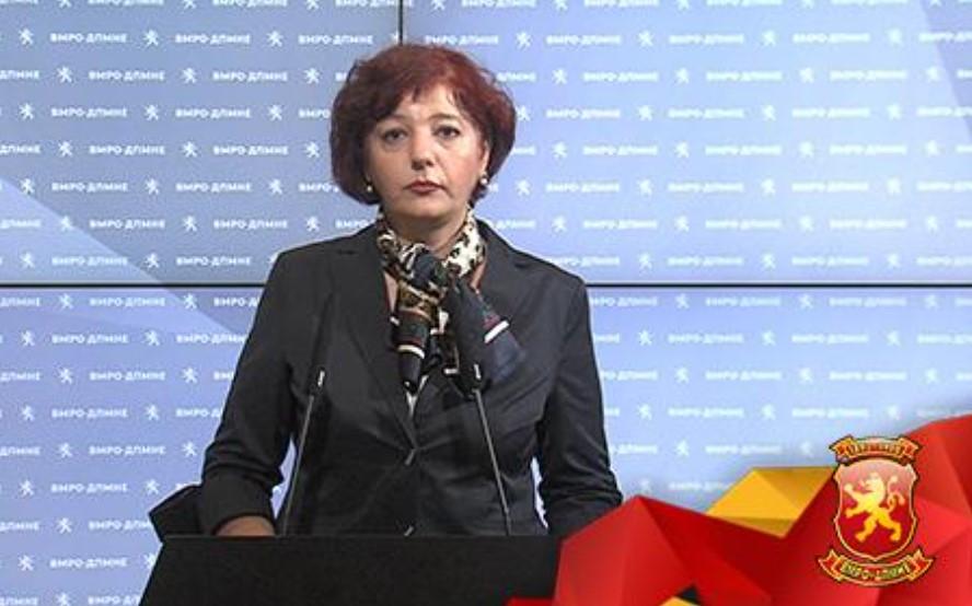 Стојкова-Серафимовска: Правници да ја преиспитаат одлуката за отворањето на бугарски универзитет во Македонија