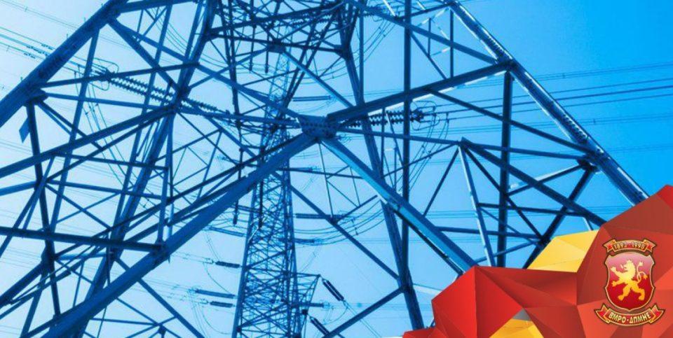 Комисија за енергетика на ВМРО-ДПМНЕ: Нема поскапување на струјата но само до локални – поткупот тешко дека ќе ви помине!