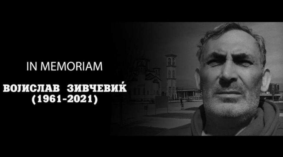 ИН МЕМОРИАМ: Почина Војислав Зивчевиќ