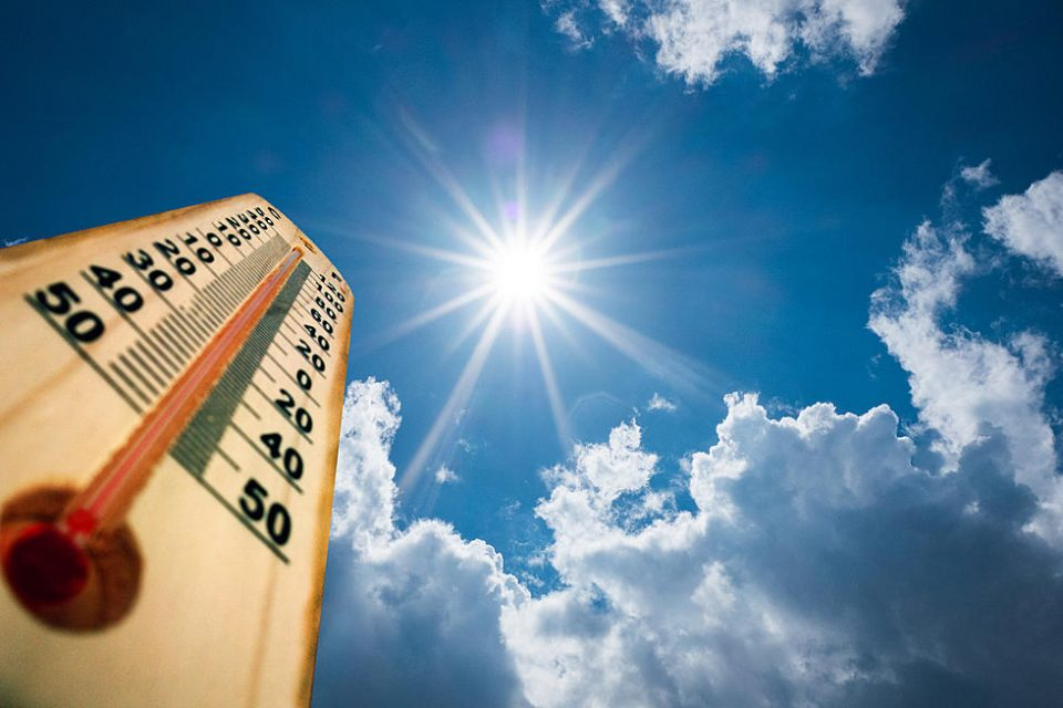 Времето денес – сончево со мала до умерена облачност