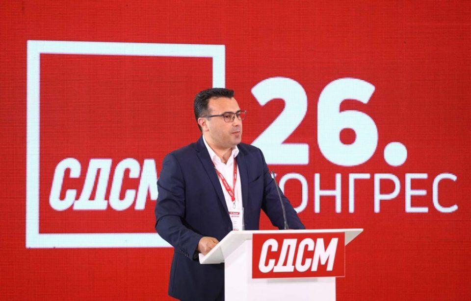 Заев: Централнот одбор на СДСМ е подмладен