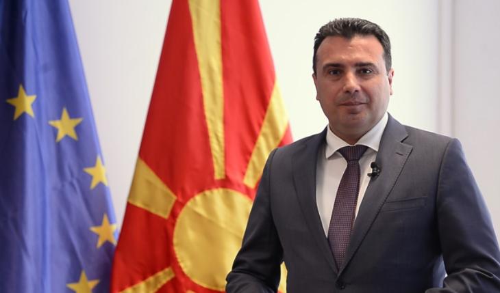 Заев задоволен од Португалскиот предлог:  Планот денеска е споделен на увид меѓу сите стручни служби во МНР