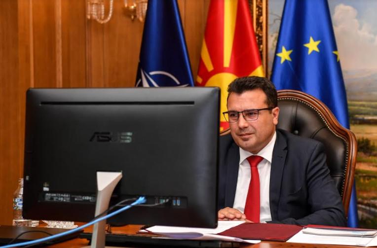 Заев со честитка за Денот на Власите: Нашата земја е Европа во мало со различностите