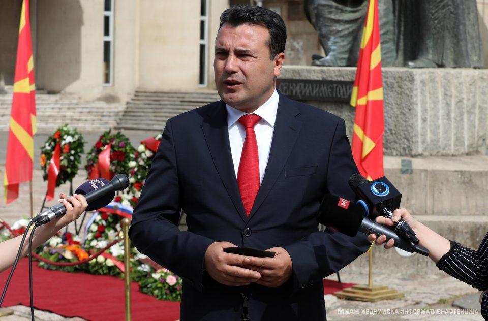 Во португалскиот предлог се вклучени очекувањата на двете страни, вели Заев