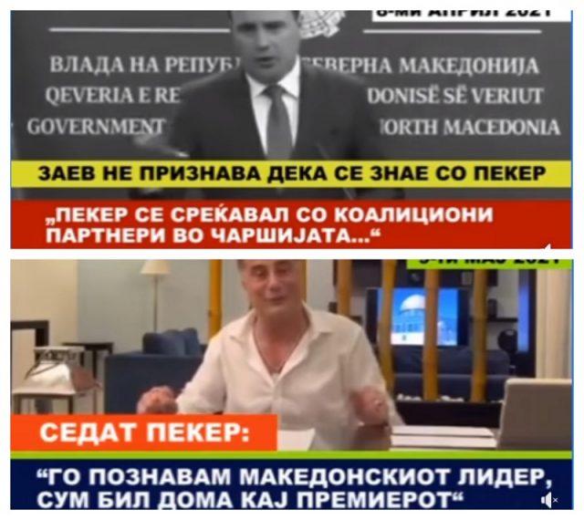 Николоски: Заев е најдобар другар на криминалците во Македонија и светот